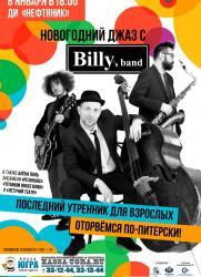НОВОГОДНИЙ ДЖАЗ С BILLYS BAND. постер плакат