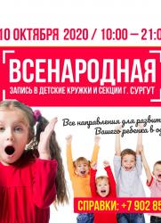 """Спектакль """"КУХНЯ на выезде"""" постер плакат"""