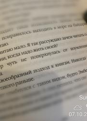 """Открытка на конкурс Концерт группы """"МЕЛЬНИЦА"""""""