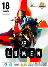 LUMEN Юбиленый концерт (тур XX лет) постер плакат