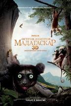 Остров лемуров: Мадагаскар (0+) постер плакат