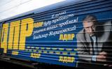 Поезд помощи ЛДПР  постер плакат