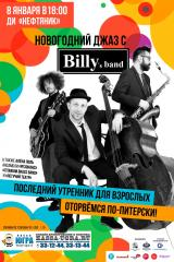 НОВОГОДНИЙ ДЖАЗ С BILLYS BAND. постер плакат