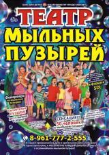 РИТМ В ЦВЕТЕ Х  постер плакат