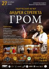 Культурный центр «Порт» постер плакат