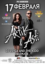 Artik & Asti (18+) постер плакат