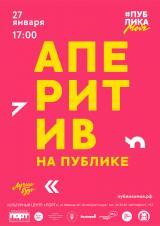 Erez Bar Noy (Израиль) (18+) постер плакат