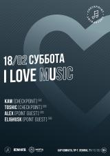 CheckPointParty : I Love mUsic (18+) постер плакат