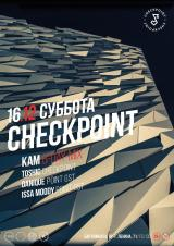 CheckPoint Party: B-DAY KAM (21+) постер плакат
