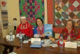 19 - 20 октября 2018 года в Сургуте в третий раз состоялись Дни культуры финно-угорских народов постер плакат