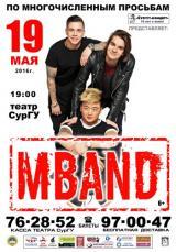"""Внимание! 19 мая концерт группы """"MBand""""! постер плакат"""