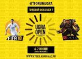 РЕГИСТРАЦИЯ на международный турнир по киберспорту Ugra Open ОТКРЫТА! постер плакат