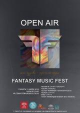 Open Air Fantasy 2018 постер плакат