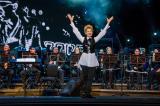 Концертная программа «Богемская рапсодия». Оркестр «Сургут Экспресс-Бэнд»  постер плакат