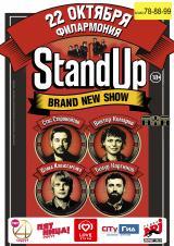 Stand Up Show 18+ постер плакат