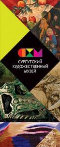 АРТканикулы /Осень/ постер плакат