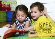 Обучение чтению детей с 4 лет и школьников. постер плакат