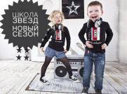 Кастинг детей на новый проект Школа Звёзд VocalWork  постер плакат