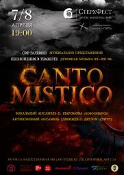 Концерты современной театральной и духовной музыки «Canto mistico» постер плакат
