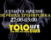 Ночная тренировка в YOLO постер плакат
