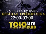 Ночная тренировка в YOLO LifeClub постер плакат