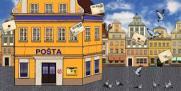 Всероссийский виртуальный концертный зал. Видеотрансляция сказки с оркестром «Почтарская сказка» постер плакат