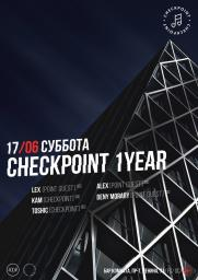 17/06/17 CHECKPOINT PARTY: ONE YEAR!!! постер плакат