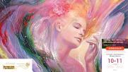 """""""Природа женственности. Сила женской энергии"""" постер плакат"""