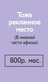 Обращаться к Василию Ивановичу