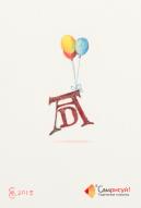 С Днем рождения Лёша! Вот тебе антикварный логотип! Нашел на развалах интернета))