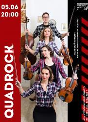 QUADROCK: большой концерт музыкального проекта «Quadro» постер плакат