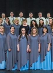 Премьера концертной программы «Русь называют святою» в исполнении хоровой капеллы «Светилен» постер плакат