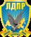 логотип Либерально-демократическая партия России