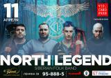"""Концерт группы """"Северная легенда"""" постер плакат"""