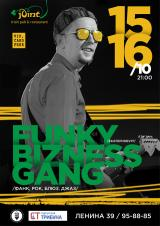 "Концерт ""Funky Bizness Gang"" (Екатеринбург) постер плакат"