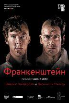 TheatreHD: Франкенштейн: Ли Миллер постер плакат