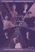 BTS: BRING THE SOUL: THE MOVIE постер плакат