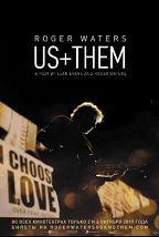 Roger Waters Us + Them постер плакат