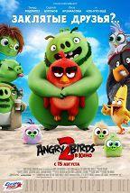 Angry Birds 2 в кино постер плакат