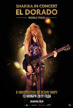 Shakira In Concert: El Dorado World Tour постер плакат