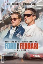 Ford против Ferrari постер плакат