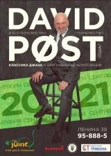 Концерт David Post (вокал, США)  и OLD FASHIONED TRIO (Екатеринбург) постер плакат