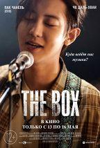 The Box постер плакат