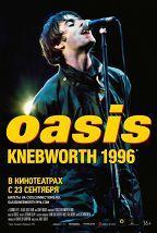 OASIS: Knebworth 1996 постер плакат