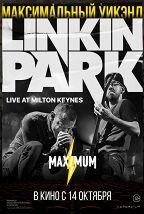 Linkin Park - Road to Revolution постер плакат