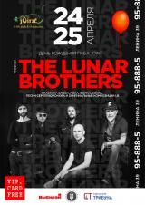 """ВПЕРВЫЕ В СУРГУТЕ группа """"The Lunar Brothers"""" постер плакат"""