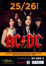 Трибьют-шоу группы  «AC/DС» (Москва) постер плакат