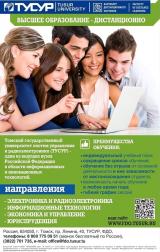 Высшее образование постер плакат