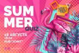 Summer Quiz постер плакат