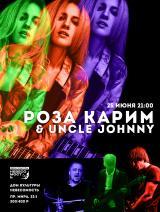 РОЗА КАРИМ и «UNCLE JOHNNY» постер плакат